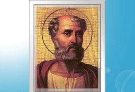 Santo Marcelo I